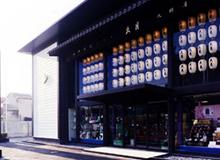人形の久月 福岡店