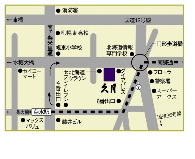 人形の久月 札幌店