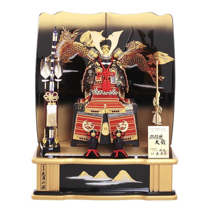 麒麟児大鎧飾り 正絹朱糸縅8号 利光監製  70GC-07