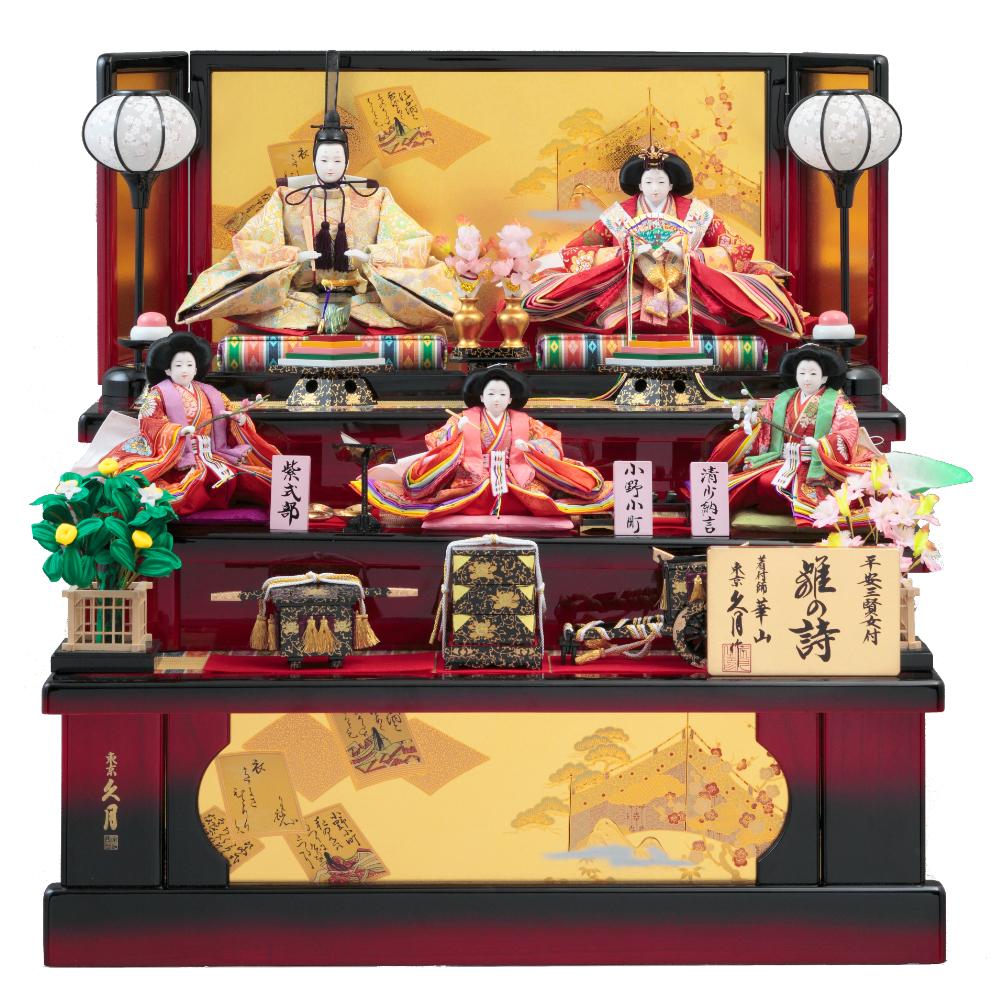 木製五人飾り 70HC-17_1