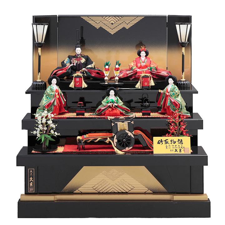 ワダエミ監修 竹取物語 五人飾り 71HC-03