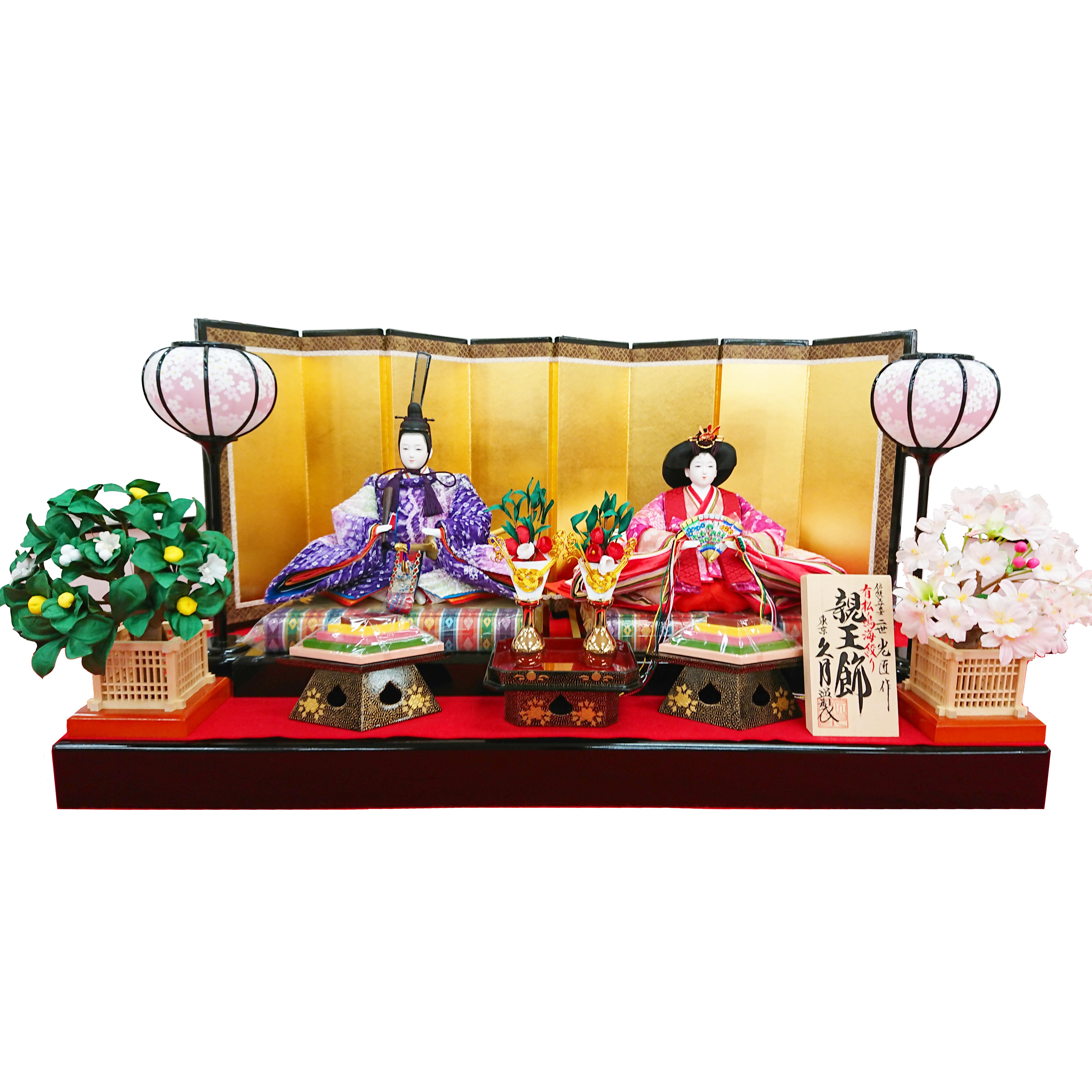 有松絞 親王飾り NKO-42