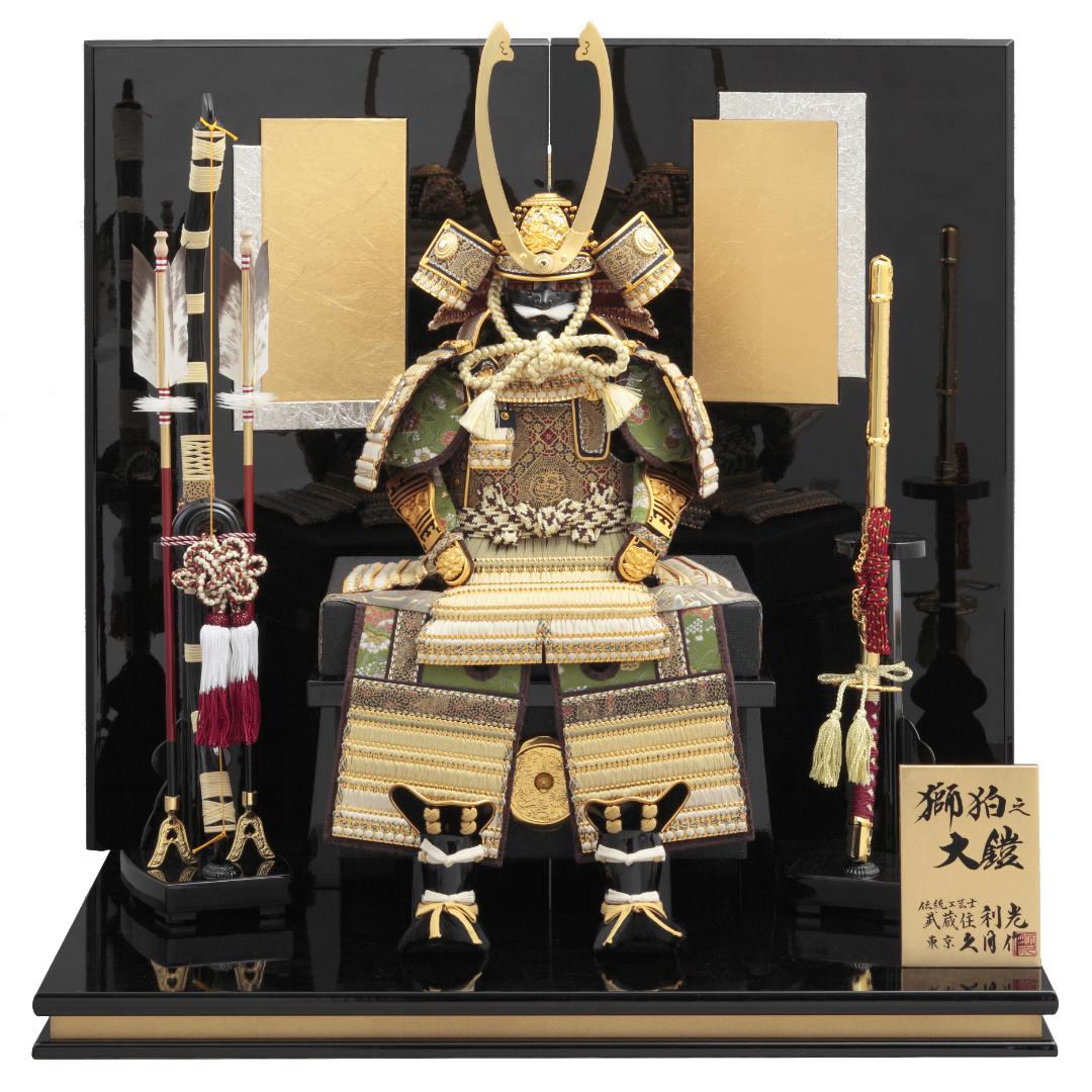 獅狛之大鎧飾り 正絹萌黄匂縅7号  70GC-06