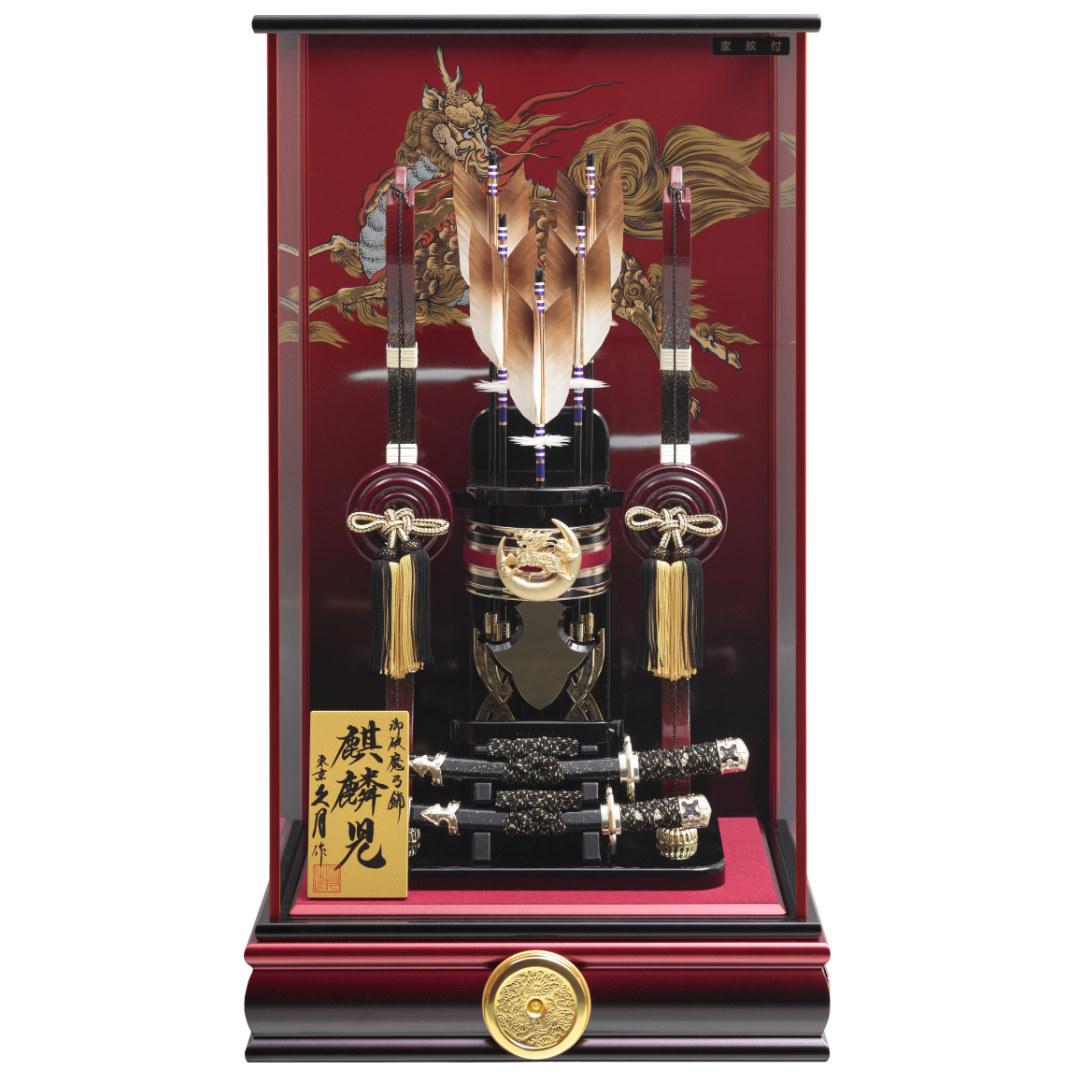 破魔弓飾り 麒麟小物 本藤 太刀 赤黒暈ケース 71EY-14