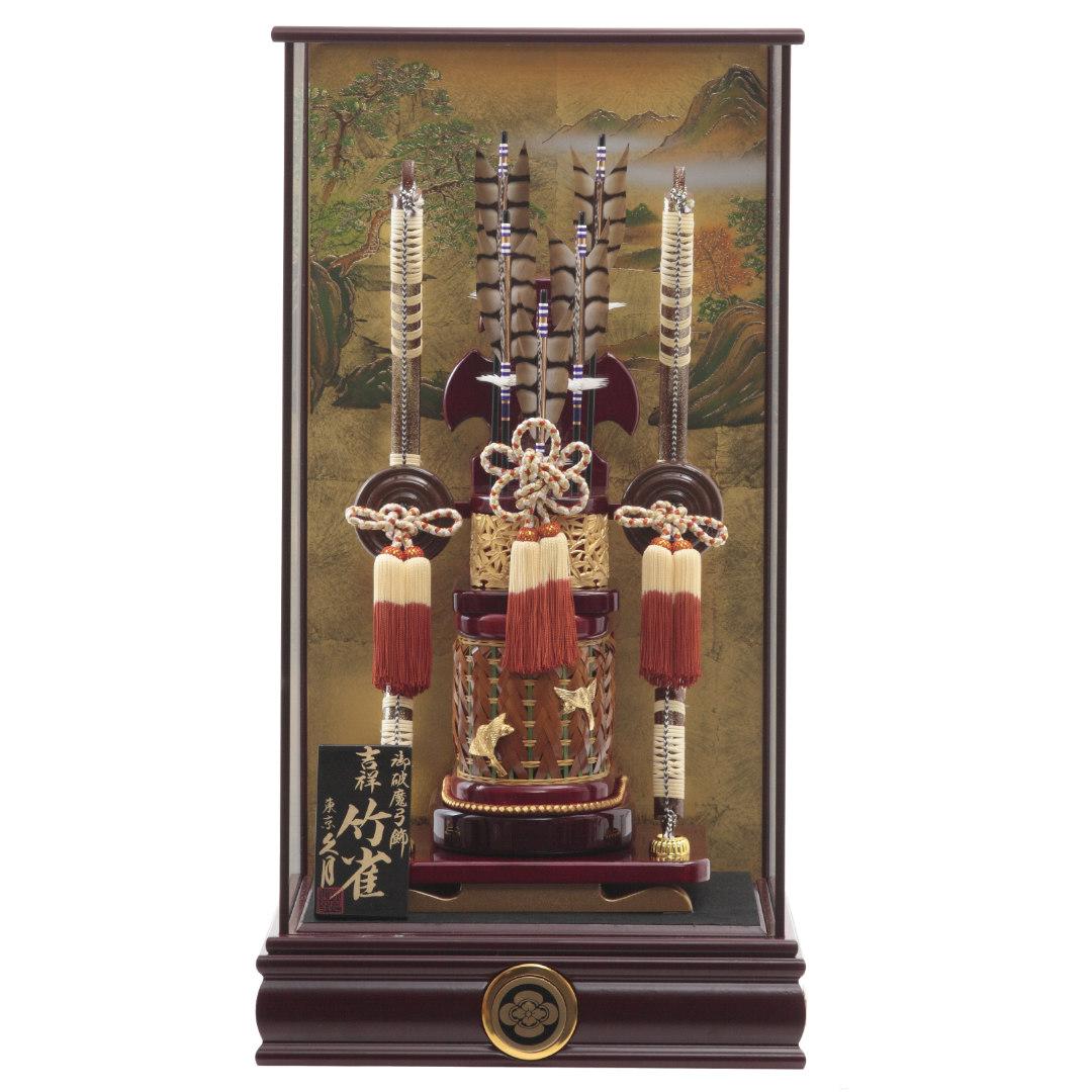 破魔弓飾り 竹箙 本籐 竹雀金物 マホ塗面取ケース 71EY-13