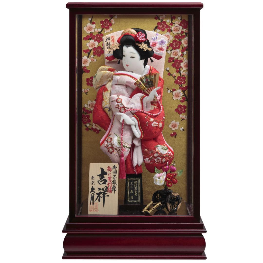 羽子板飾り 梅に鶯 刺繡振袖 マホ塗ケース 71EH-08