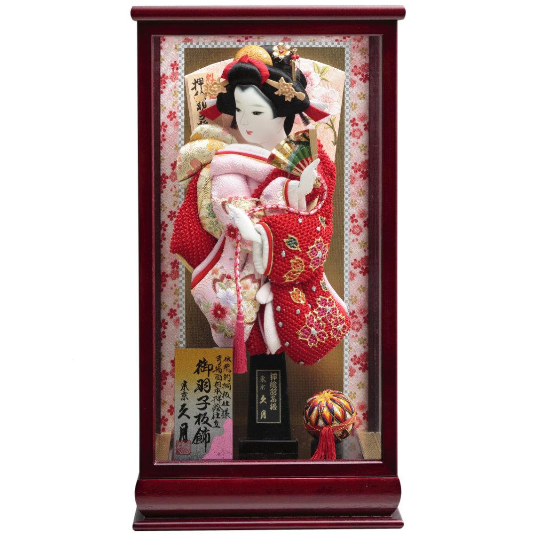 羽子板飾り 絞り刺繍振袖 マホ塗ケース 71EH-06