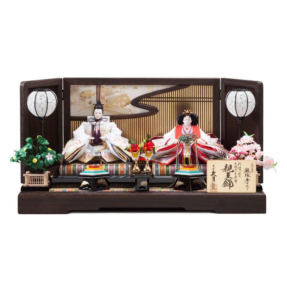 飯塚孝作 親王飾り 71HC-22