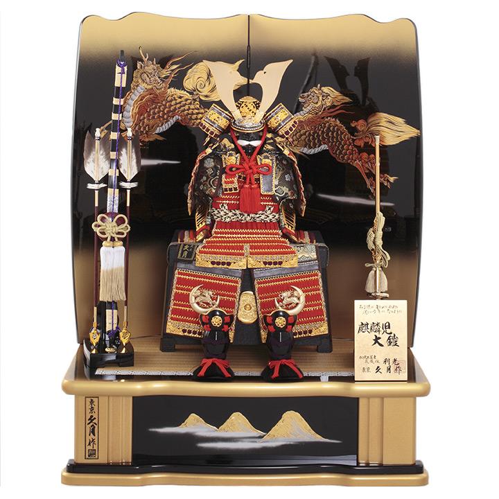 麒麟児大鎧飾り 正絹朱糸縅8号 利光監製  71GC-08